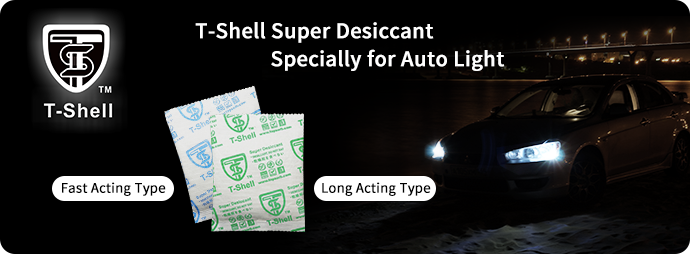 Desiccants pack for headlights Banner